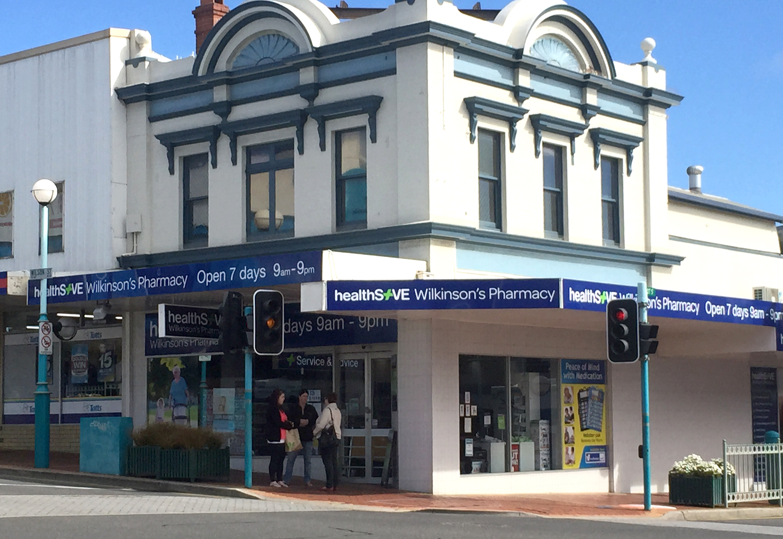 pharmacy exterior